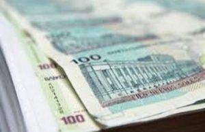 Dinero en Perú