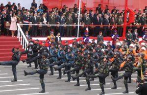Eventos Especiales en Lima